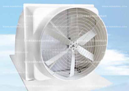 玻璃钢屋顶风机1460/1260/1060/850功能参数