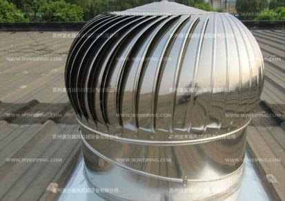 无动力涡轮屋顶排风机