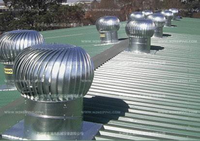 车间屋顶涡轮通风机