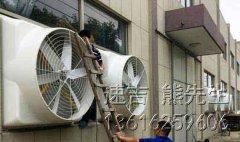 吴江负压风机安装步骤,拆装负压风机价格太仓,适用范围