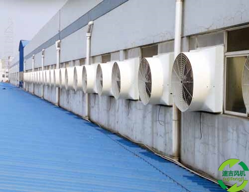 厂房车间通风设备,速吉牌负压风机,品质保证