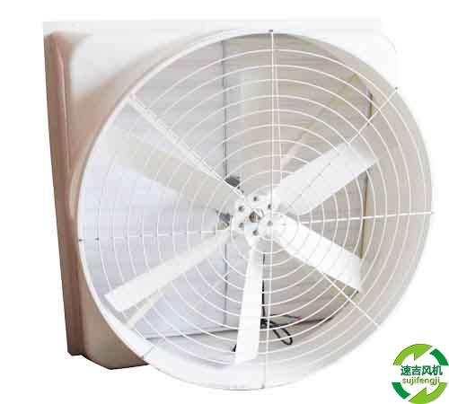 日照46400立方风量负压风机7090型水帘降温8度