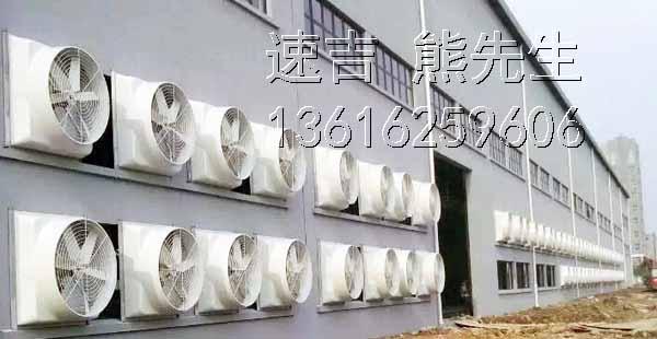 吴江负压风机安装,昆山负压风机型号,负压风机
