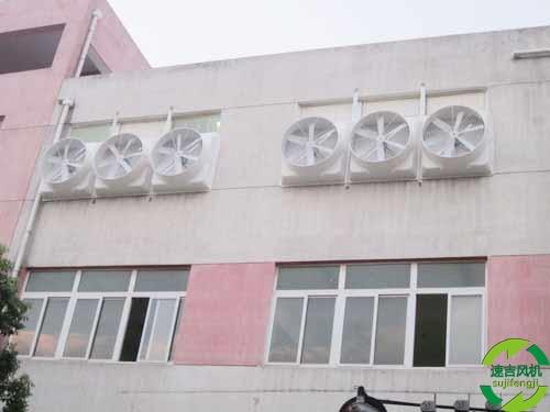 速吉公司中的屋顶风机优势