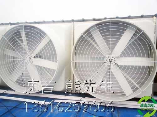 丽水排烟风机,衢州厂房降温设备台州水帘批发品