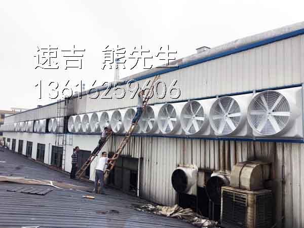 滁州负压风机型号,滁州排烟风机生产厂家