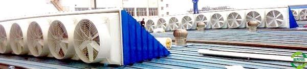 屋顶风机与负压风机安装方法步骤,制造风机厂家