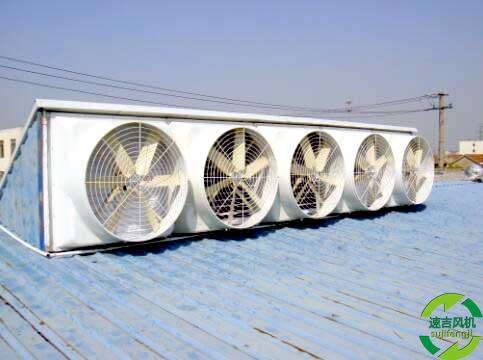 镇江厂房通风,丹阳车间降温设备,句容负压风机