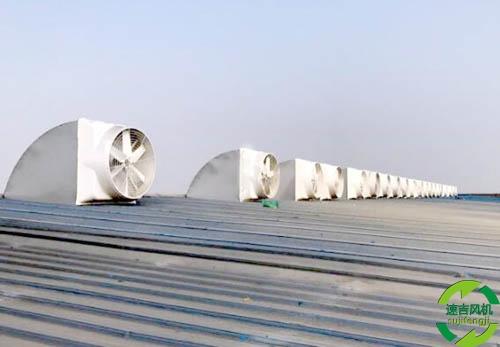 排风扇,屋顶风机,排烟风机