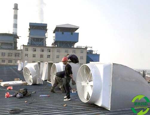 屋顶风机如何防水