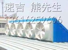 工业排风扇型号规格,参数,工业排风