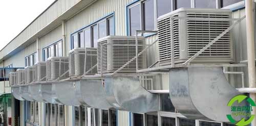 移动冷风机与墙壁冷风机有什么区